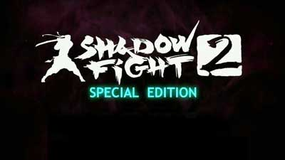 Shadow Fight 2 Special Edition на Android