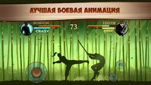 Shadow fight 2 special edition mod apk (1. 0. 2) latest free download.